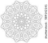 circular geometric ornament.... | Shutterstock .eps vector #589142141