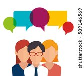 community social network icon | Shutterstock .eps vector #589146569