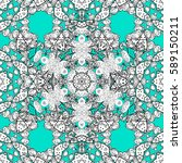white pattern on blue... | Shutterstock . vector #589150211