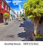 landmark and vacations in... | Shutterstock . vector #589151561