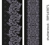 black and white lace vertical... | Shutterstock .eps vector #589165871
