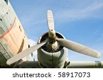old plane propeller - stock photo