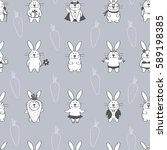 vector pattern with hares....   Shutterstock .eps vector #589198385