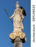 athena goddess statue in front...   Shutterstock . vector #589198535