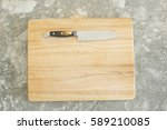 chef's knife at the top of a...   Shutterstock . vector #589210085