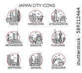 japan city icons. vector... | Shutterstock .eps vector #589212464