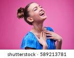 side view of delightful girl... | Shutterstock . vector #589213781