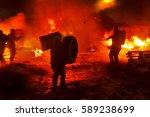 folk rebels protect the... | Shutterstock . vector #589238699