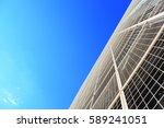 high rise buildings | Shutterstock . vector #589241051