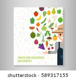 book heart vegetables fruits ... | Shutterstock .eps vector #589317155