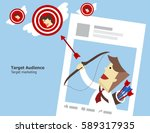 illustration vector of target... | Shutterstock .eps vector #589317935