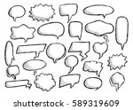 cute speech bubble doodle... | Shutterstock . vector #589319609