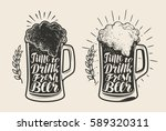 glass  mug of beer with foam.... | Shutterstock .eps vector #589320311