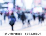abstract background of people... | Shutterstock . vector #589325804