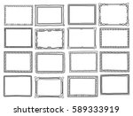 set of frame doodle isolated on ... | Shutterstock . vector #589333919
