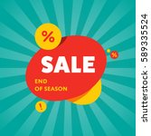 super sale discount sticker... | Shutterstock .eps vector #589335524
