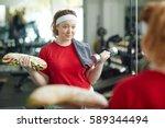 portrait of young overweight... | Shutterstock . vector #589344494