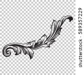 ornament in baroque style. | Shutterstock .eps vector #589357229