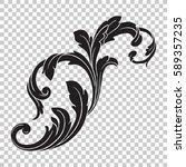 ornament in baroque style. | Shutterstock .eps vector #589357235