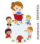 elementary teacher having a... | Shutterstock .eps vector #589359521