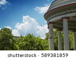 green park and its architecture ... | Shutterstock . vector #589381859