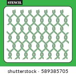 stencil. rope knot pattern.... | Shutterstock .eps vector #589385705