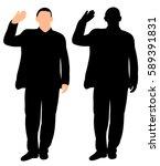 silhouette of a man waving hand | Shutterstock .eps vector #589391831