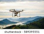 nong khai  thailand   jan 3 ... | Shutterstock . vector #589395551