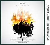 silhouette of dancing people | Shutterstock .eps vector #589413527