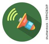 volume flat icon   Shutterstock .eps vector #589428269
