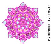 Round ethnic mandala with floral ornament. Tradition asian design for meditation or for background, banner, cad, wallpaper. Colorful pink and violet hand drawn vector mandala illustration.