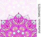 hand drawn decorative ethnic... | Shutterstock .eps vector #589435271
