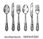 hand drawn tableware  view top. ... | Shutterstock .eps vector #589445585