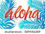 summer party beach poster.... | Shutterstock .eps vector #589446389