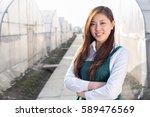 young beautiful asian woman...   Shutterstock . vector #589476569
