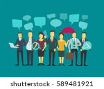 business group people company... | Shutterstock . vector #589481921