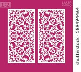 laser cut ornamental panel with ... | Shutterstock .eps vector #589494464