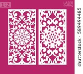 laser cut ornamental panel with ... | Shutterstock .eps vector #589494485