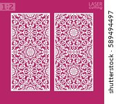 laser cut ornamental panel with ... | Shutterstock .eps vector #589494497