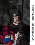medieval man   Shutterstock . vector #589502591