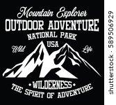 mountain explorer  outdoor... | Shutterstock .eps vector #589506929