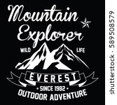 mountain explorer  outdoor... | Shutterstock .eps vector #589508579