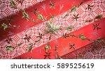palms background 3d... | Shutterstock . vector #589525619