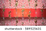 floral background 3d... | Shutterstock . vector #589525631