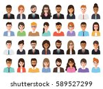 Group of working people diversity, diverse business men and women avatar icons. Vector illustration of flat design people characters. | Shutterstock vector #589527299