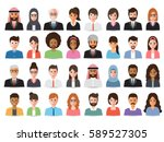group of  working people... | Shutterstock .eps vector #589527305