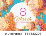 mother's day. colorful gold... | Shutterstock .eps vector #589533209