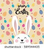 easter bunny on an easter egg... | Shutterstock .eps vector #589544435