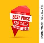 sale best price banner. vector... | Shutterstock .eps vector #589567541