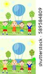 game find ten differences... | Shutterstock .eps vector #589584809